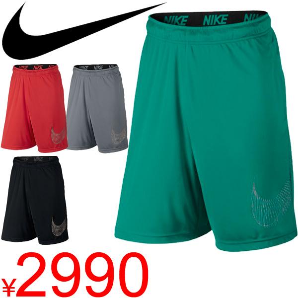APWORLD | Rakuten Global Market: Nike men's shorts NIKE DRY-FIT 9 ...
