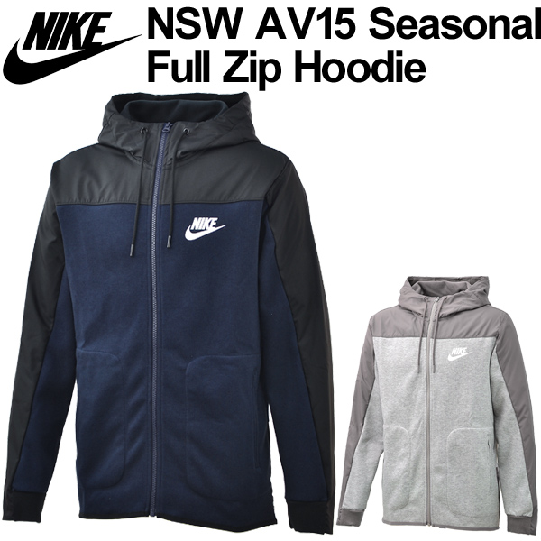 02d1d9af1367 APWORLD  Nike NIKE men s sweat jacket AV15 seasonal full Zip Hoody ...