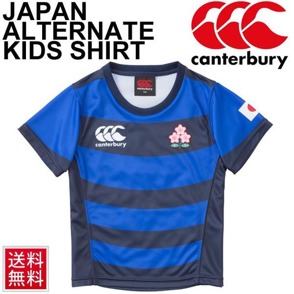 Canterbury Rugby Union Japan representative Japan replicaortanate Jersey  canterbury kids Rugby JAPAN cherry Warrior short sleeve shirt kids clothes