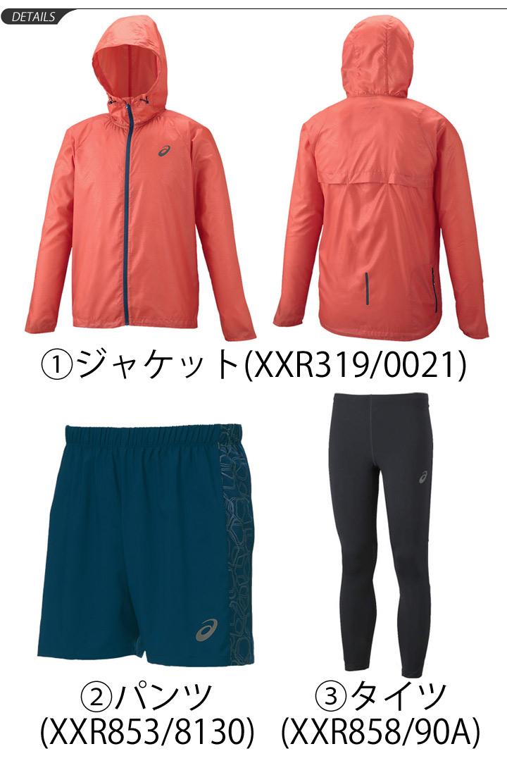 4d8df7e5731b2 APWORLD: ASICS asics mens clothing three set men wind jackets ...