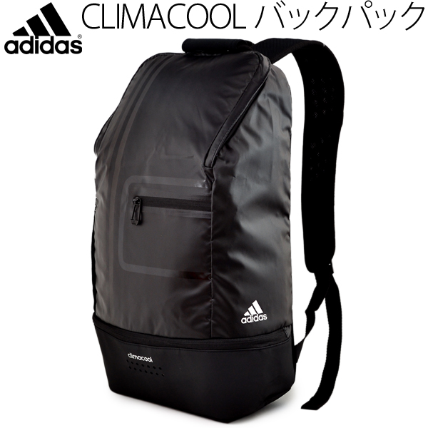 APWORLD  Adidas backpack adidas CLIMACOOL backpack 23L sports bag ...