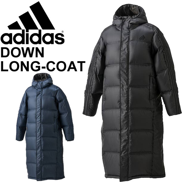 Adidas adidas men s down coat bench coat men s outerwear winter sports  clothing apparel men  BVA14 0ef06029b