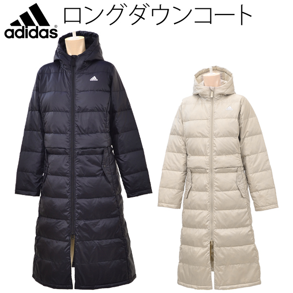 Adidas Women s down coat adidas long-length A line outer cold ringtone  bench coat sports casual wear a long coat  AZ8375 AZ8377 BWE39 6433b2011