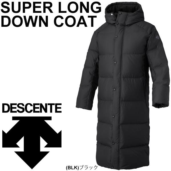 f61bc8403 Descente men's down coat long coat super long wear outer DESCENT bench coat  winter wear football Marathon casual /DAT-3676SL