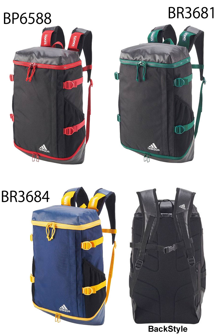 Adidas adidas performance boxes 26 l rucksack backpack bag sports soccer  gym training Club school camp expedition  DME31 1d20825ca9e40