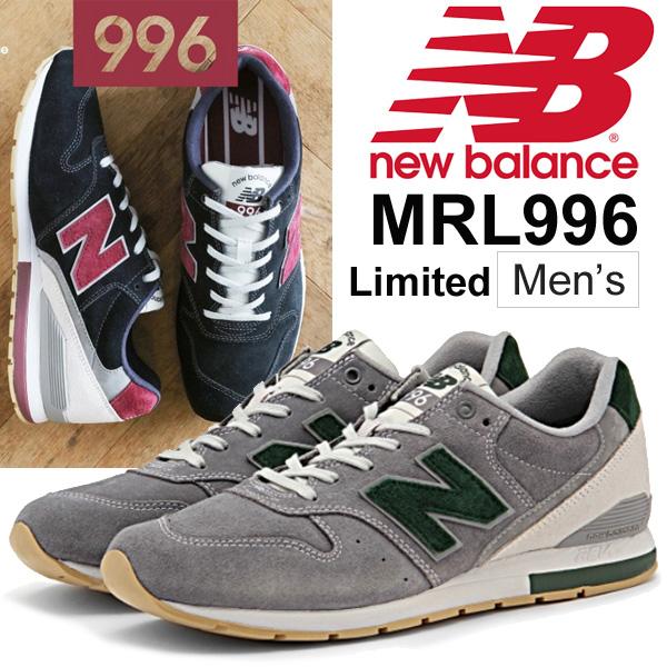 ニューバランス メンズ スニーカー シューズ 靴 限定モデル neubalance MRL996 Limited スエード レザースニーカー 男性 ローカット NB 正規品 カジュアルシューズ