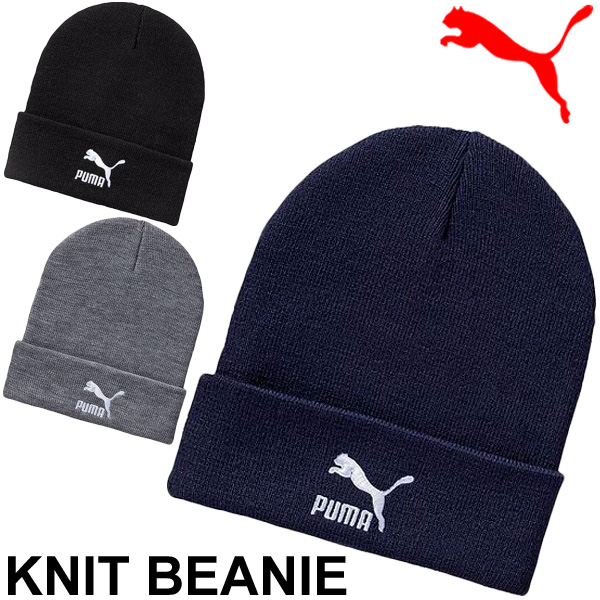 PUMA caps PUMA coinitbyney men s knit hats winter men logo sport  accessories  puma021057 b5b133bae1d