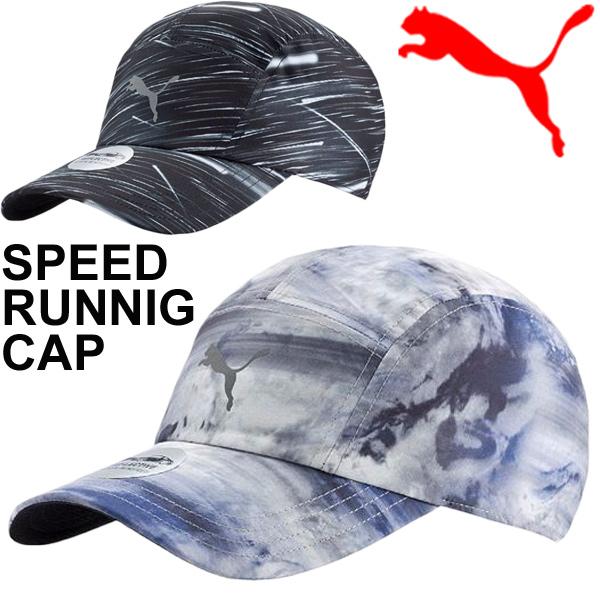 103f6e63c01 PUMA PUMA mens running Cap Hat AT SPEED Marathon jog sports accessories CAP  and men Puma cat pattern  puma021069