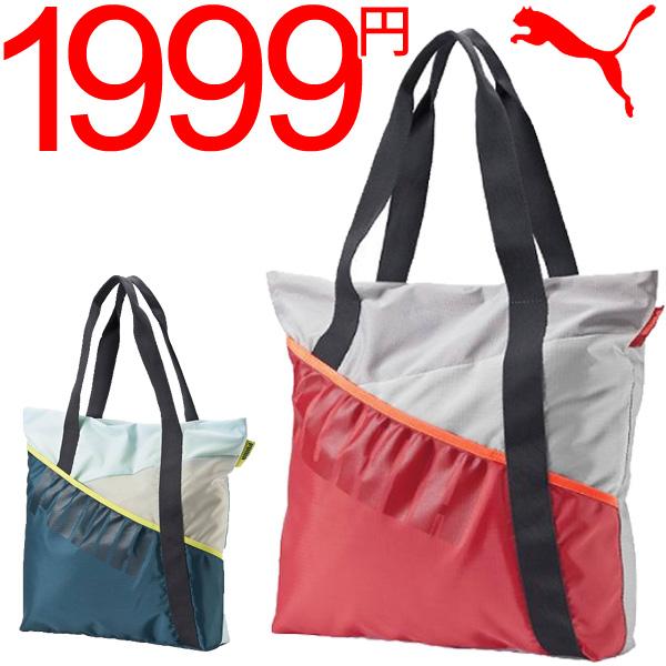 3ec708aa7cab APWORLD  Tote bag PUMA PUMA Studio shopper bag sports bag women s Yoga gym  and fitness bags shoulder bag  puma073568
