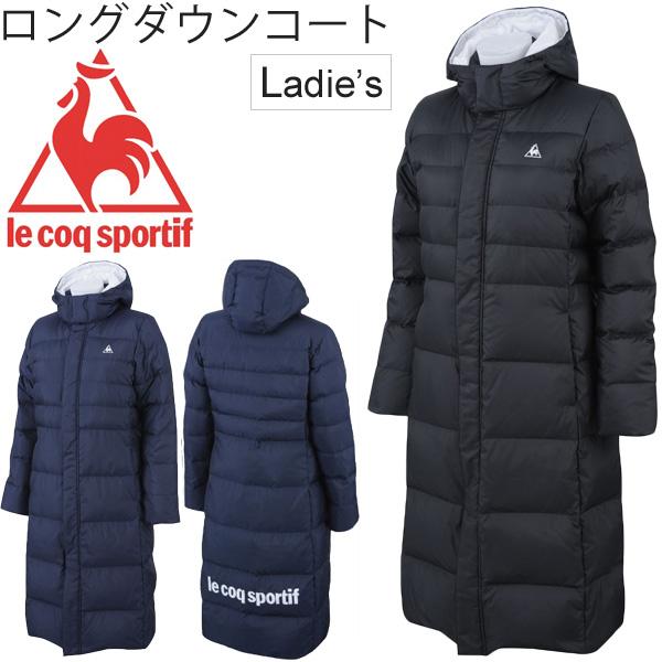 Apworld Lecoq Womens Long Down Coat Le Coq Sportif Clothing Winter