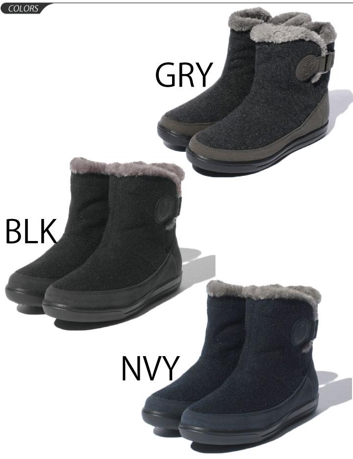 Boots Le Coq Sportif
