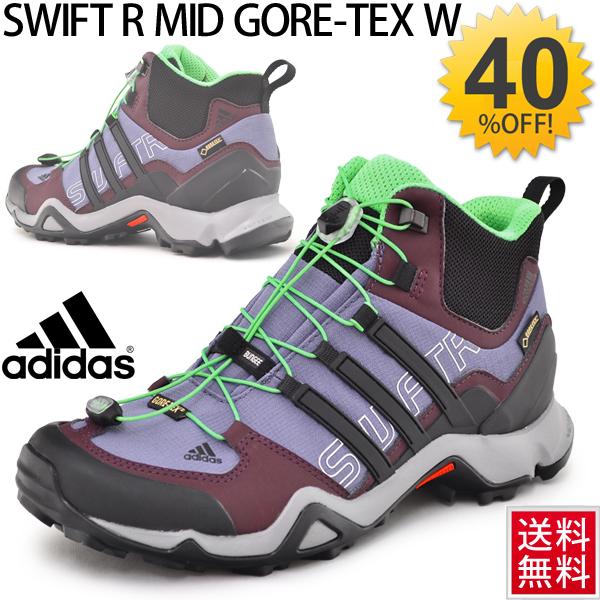 adidas goretex women shoes
