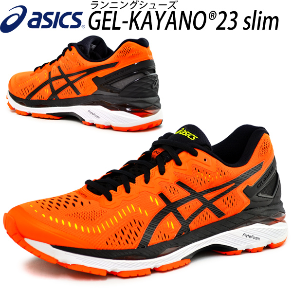 Asics Kayano 23 Hommes D'orange yTQnf32P2V