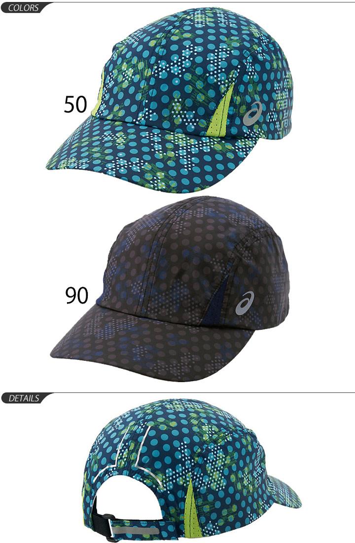 4b3802ee3f0 ASICS asics mens running Cap running marathon Athletics Hat walking print  general sports accessories  XXC192