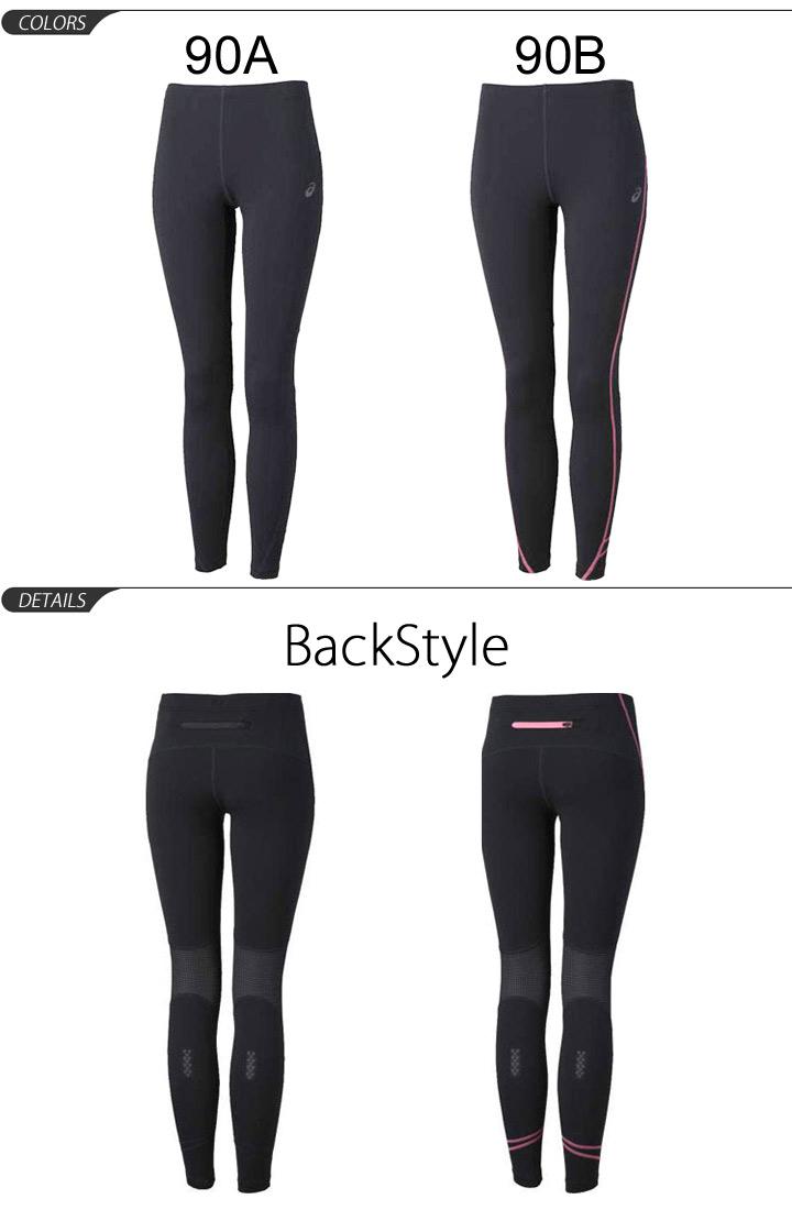 ab013a45e9d80 ... ASICS asics women's running warm tights Marathon leggings leggings  pants women /XXL865