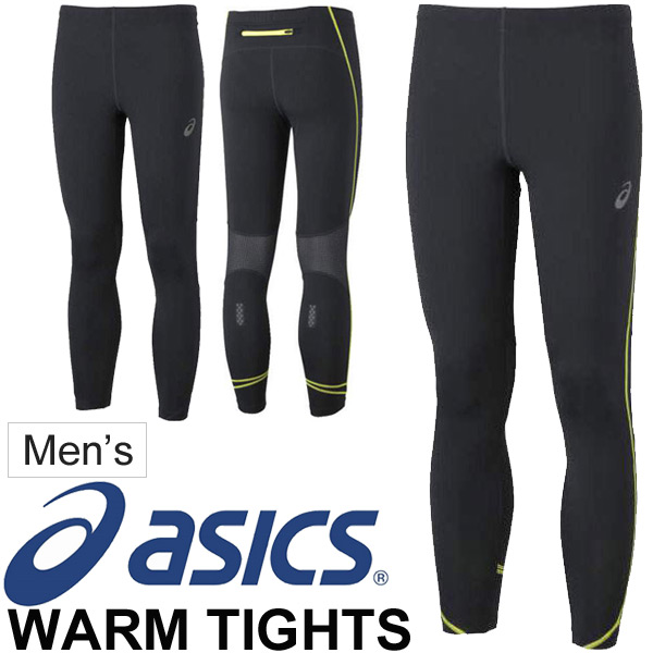 asics mens running tights