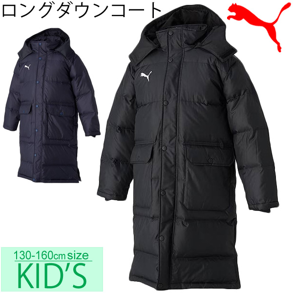 3307a17d5c17 APWORLD  PUMA PUMA kids junior down coat kids coat bench coat game ...