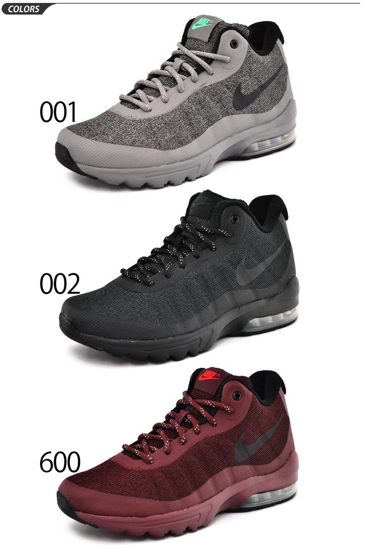 a4aa73d13ef9 Men s men s shoes shoes mid cut sneakers NIKE AIR MAX INVIGOR MID Air Max  in bigger mid repellent water men shoes   858654