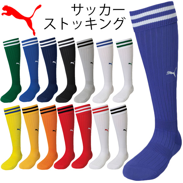 cbb1774bf313 APWORLD  PUMA men s soccer stocking PUMA soccer were football Futsal ...