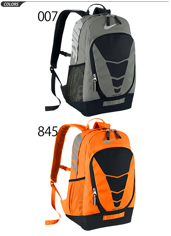 e5681a71006789 APWORLD  Backpack Nike nike max air Vesper backpack Zach bag   34L ...