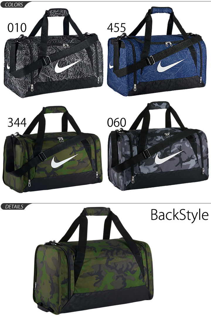 Duffle Bag Nike Brasilia 6 Graphic S Size 44l Boston Sports Camp Club Expedition Gym Travel Ba5116