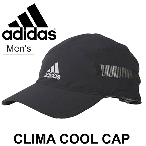 Adidas outdoor Cap adidas mens Hat ClimaCool sports accessories running training /BFK38