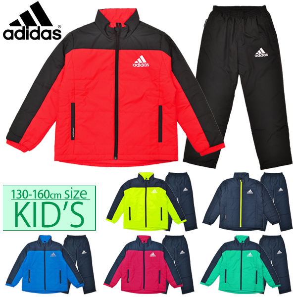 07d2dea6f Adidas kids windbreaker — top and bottom set kids clothes adidas KIDS Boys  ESS Jr. ...