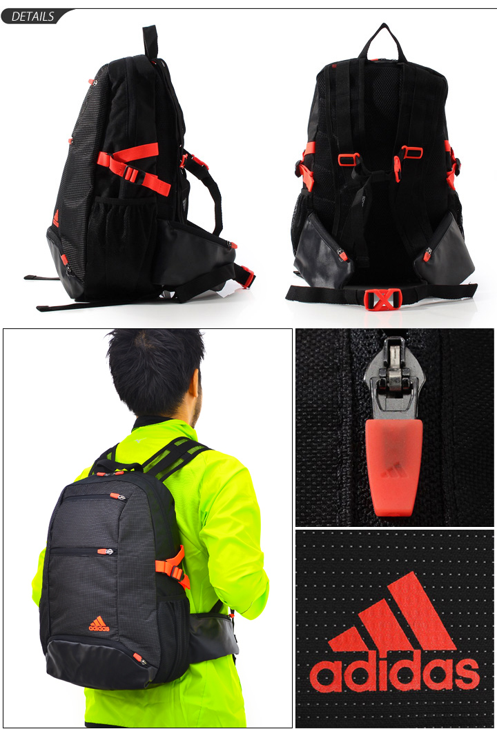 b8b8b0d06230 Buy adidas hiking backpack   OFF74% Discounted
