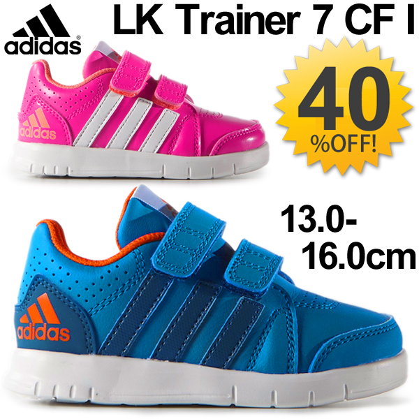 Adidas kids shoes baby shoes adidas BABY LK trainers 7 CF Infant children's 130 160 cm shoes athletic shoes Brokaw coat type Toddler Boys Girls blue