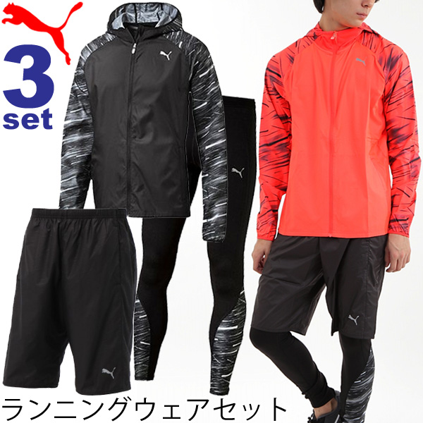 977a5eb7f806 PUMA PUMA men s clothing three set men s running jogging jacket pants  tights training napuma-d
