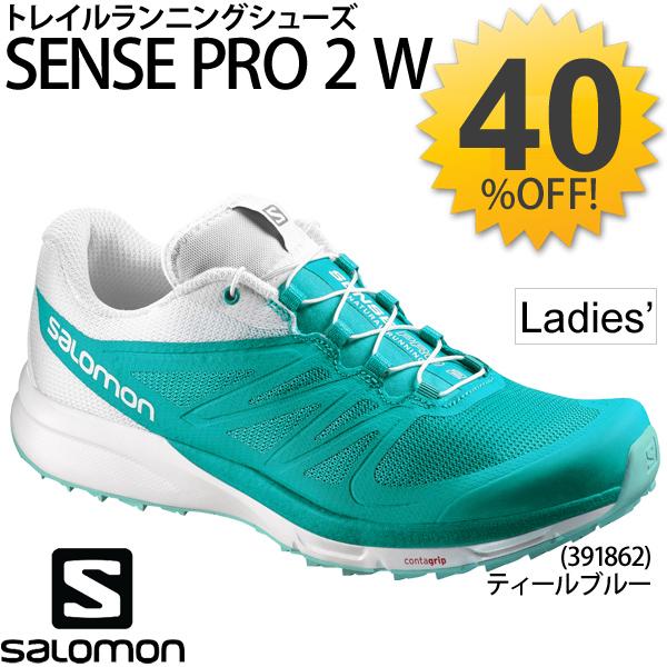 2bc01906082a APWORLD  Salomon Womens trail running shoes SALOMON sense Pro 2 W ...