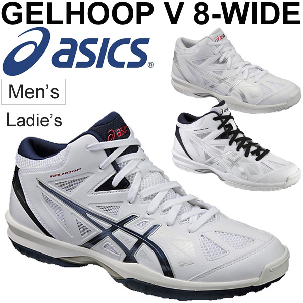 Apworld Wide Basketball Basket V8 Shoes Up Guelph Asics rYxw4r