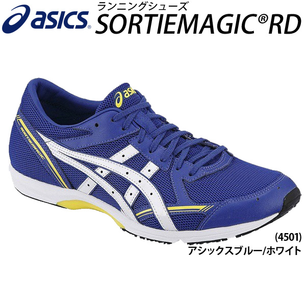 Asics Japan Running Shoes