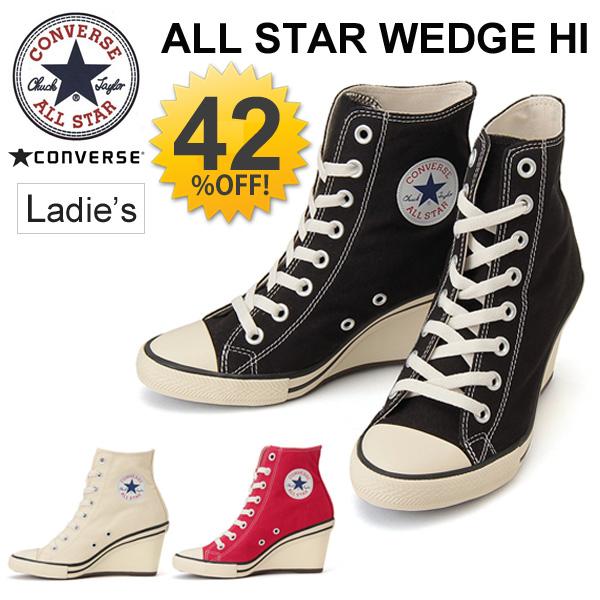 APWORLD  Converse converse ALL STAR all-stars wedge HI  Lady s ... c99e25cfa