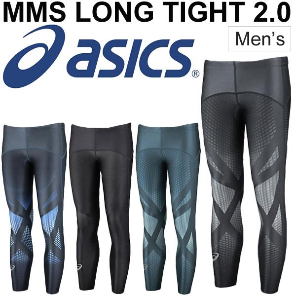 アシックス メンズ ランニング ロングタイツ MMS LONG TIGHT 2.0 asics スポーツタイツ フルサポートモデル スパッツ レギンス 男性 マラソン ジョギング/XA3526【返品不可】【取寄せ】
