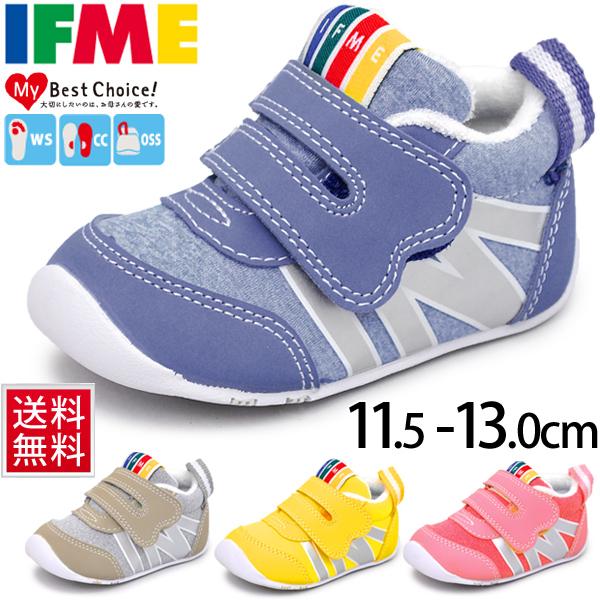 イフミー Ifme Baby Shoes