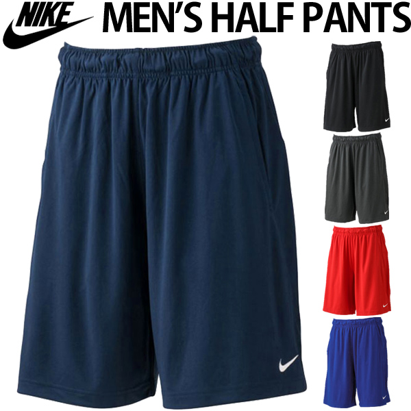 dabc4010 Nike men half underwear NIKE DRI-FIT 2 pocket team fried food short  training running jogging football gym man shorts shorts /728233