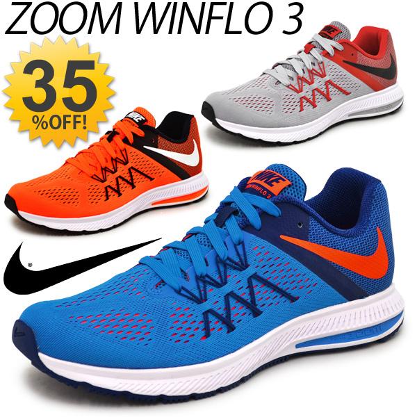 Nike running shoes NIKE Mens sneakers Winfrey zoom 3 Marathon jogging  training in shoes men shoes NIKE ZOOM WINFLO/831561