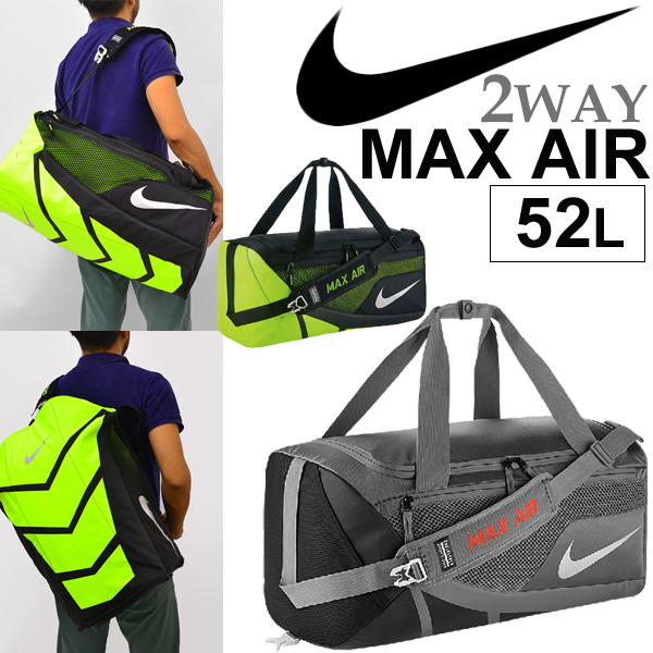 NIKE Boston bag Nike Vesper max air Duffle 2.0 M size shoulder bag 2-WAY  sports bag MAX AIR mass 52L gym Club Games training camp  BA5248 35d60538bfcc2