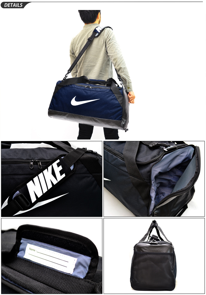 Nike Duffel Bag Medium Dimensions