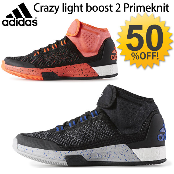 pretty nice 2463f 3fe8a Adidas adidas Basketball Shoes shoes and crazy lights boost 2 PrimeNet  CrazyLB2