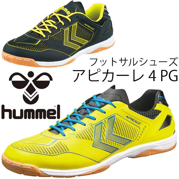 ヒュンメル フットサルシューズ アピカーレIV 4 PG Hummel 屋内用 インドア用 靴 メンズ レディース/HAS5094【取寄せ】