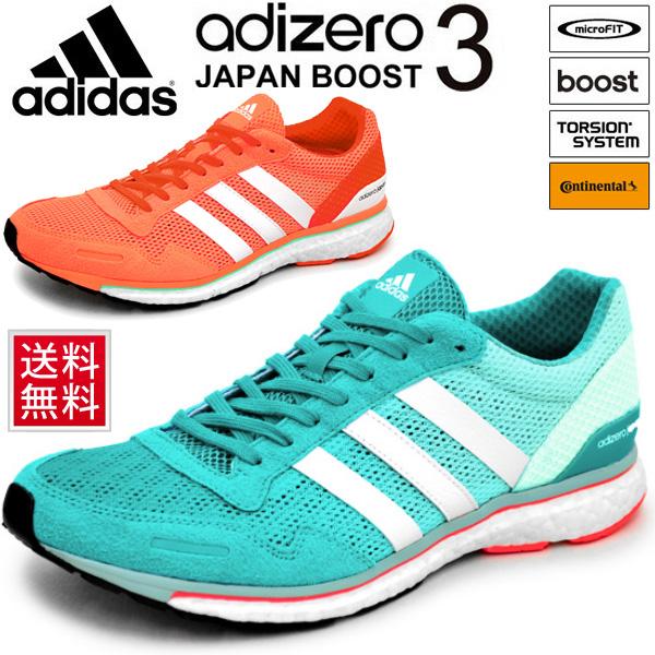 adidas sistema di torsione di scarpe da corsa, carta da parati hd scarpe