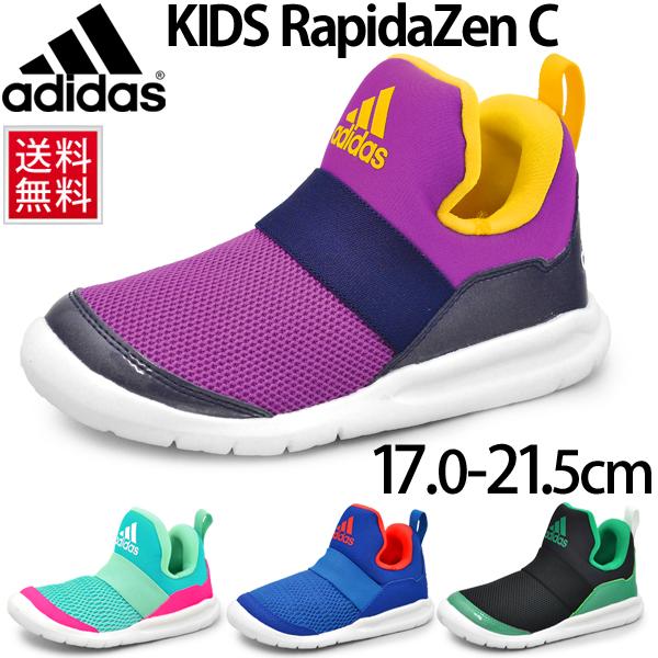 adidas スニーカー キッズ スリッポン