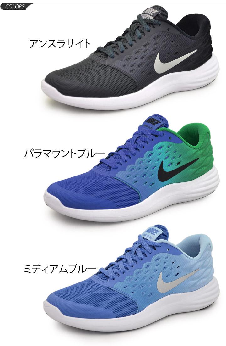 [Nike NIKE youth shoes]