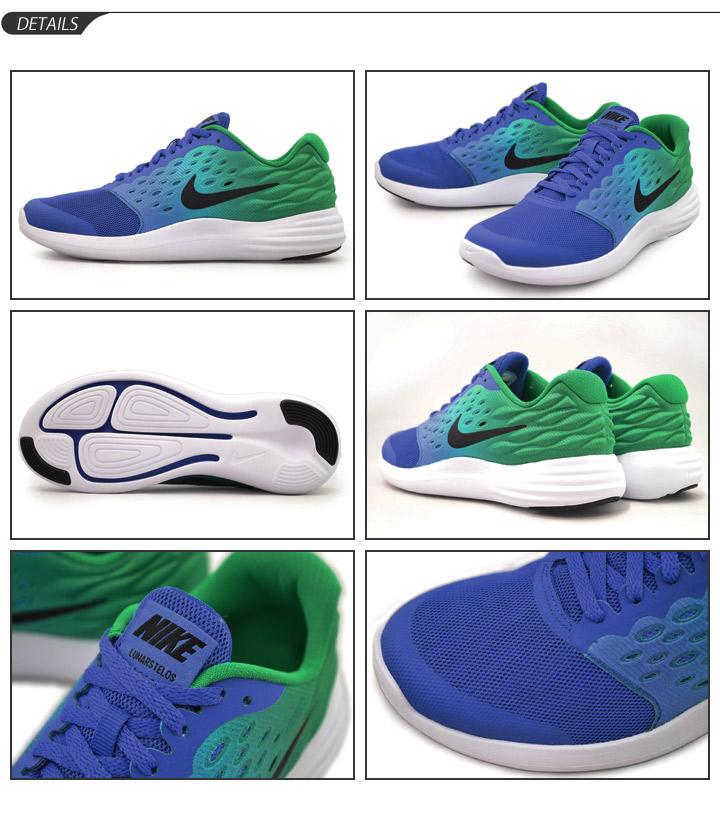 the latest e4c63 5a62f  Nike NIKE youth shoes