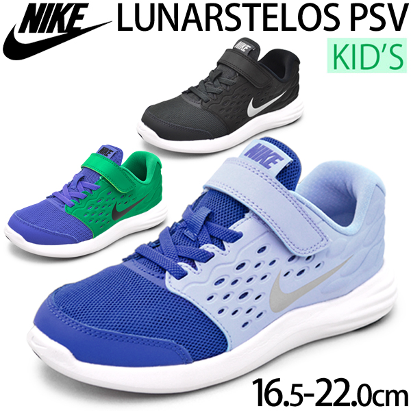 reputable site 433bb b94e0  Nike NIKE child shoes