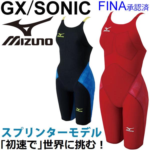 Mizuno ミズノ レディース 水着 競泳 オールインワン FINA承認ラベル付 ハーフスーツ GX-SONIC 3 ST 短距離 スプリンターモデル レース スイムウェア 女性/Mp10/N2MG6201/