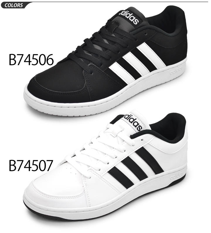 79b59eab587 APWORLD  Adidas men sneakers adidas NEO neo-hoops VS low-frequency ...