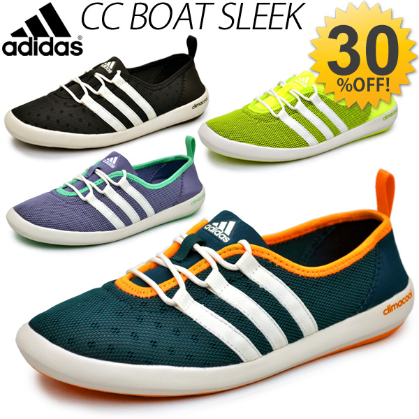 Ladies shoes adidas adidas climacool BOAT SLEEK sneaker shoes amphibious  amphibious shoes cut lightweight Aqua summer shoes for women deck shoes  shoes / ...